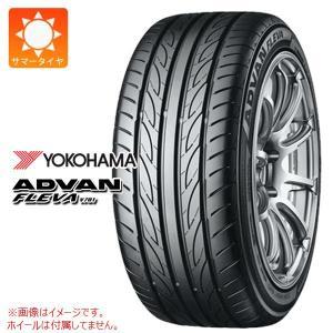 ヨコハマ アドバン フレバ V701 165/50R15 73V サマータイヤ ADVAN FLEVA V701|tire1ban