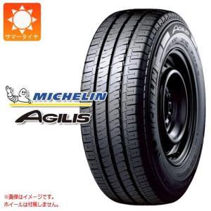 ミシュラン アジリス 215/70R15C 109/107S サマータイヤ  【バン/トラック用】|tire1ban