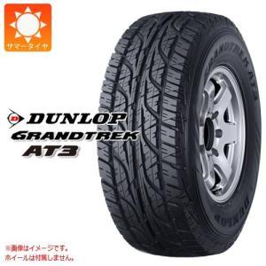 ダンロップ グラントレック AT3 LT265/75R16 112/109S アウトラインホワイトレター サマータイヤ|tire1ban