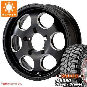 サマータイヤ 7.00-16 103L 6PR マキシス M8090 クリーピークローラー & ブラッドストック ワンピース ジムニー用 5.5-16 タイヤホイール4本セット tire1ban