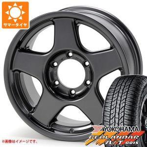 サマータイヤ 235/85R16 120/116R ヨコハマ ジオランダー A/T G015 アウトラインホワイトレター & ブラッドレー V 6.5-16 タイヤホイール4本セット