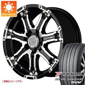 サマータイヤ 215/70R16 100H ヨコハマ ジオランダーSUV G055 & レイズ デイトナ FDX-D DK 7.0-16|tire1ban