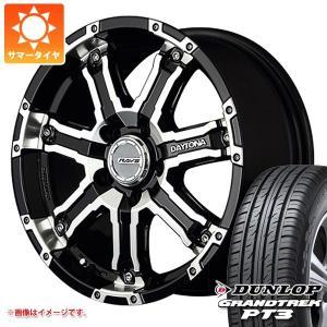 サマータイヤ 215/70R16 100H ダンロップ グラントレック PT3 & レイズ デイトナ FDX-D DK 7.0-16|tire1ban