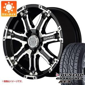 サマータイヤ 215/65R16 98H ダンロップ グラントレック AT3 ブラックレター & レイズ デイトナ FDX-D DK 7.0-16|tire1ban