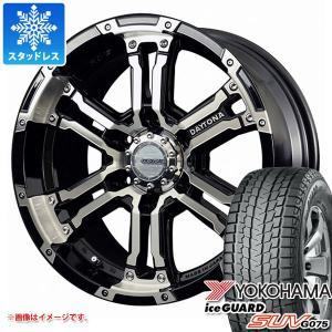 スタッドレスタイヤ ヨコハマ アイスガード SUV G075...