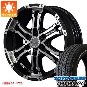 サマータイヤ 215/65R16 109/107R トーヨー H20 ホワイトレター & レイズ デイトナ FDX DK ハイエース/キャラバン専用 6.5-16 タイヤホイール4本セット