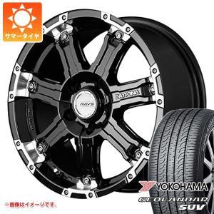 サマータイヤ 215/70R16 100H ヨコハマ ジオランダーSUV G055 & レイズ デイトナ FDX-D KR 7.0-16|tire1ban