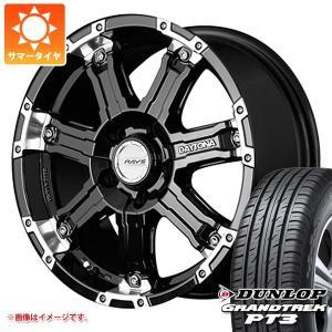 サマータイヤ 215/70R16 100H ダンロップ グラントレック PT3 & レイズ デイトナ FDX-D KR 7.0-16|tire1ban