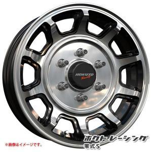 クリムソン ホクトレーシング 零式-S 6.5-16 ホイール1本 Hokuto Racing 零式-S ハイエース専用|tire1ban
