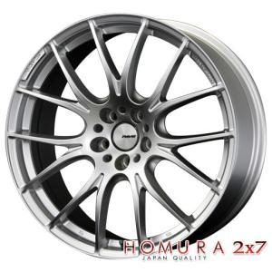 レイズ ホムラ 2x7 8.5-19 ホイール1本 HOMURA 2×7|tire1ban