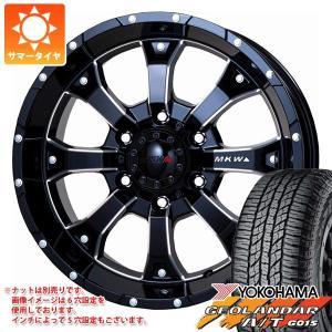 サマータイヤ 285/75R16 126/123R ヨコハマ ジオランダー A/T G015 アウトラインホワイトレター & MKW MK-46 M/L+ MB 8.0-16 タイヤホイール4本セット