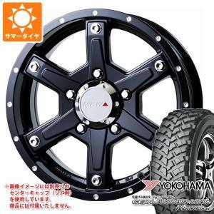 サマータイヤ 195R16C 104/102Q ヨコハマ ジオランダー M/T+ G001J ブラックレター & MKW MK-56 ミルドブラック ジムニー用 5.5-16 タイヤホイール4本セット