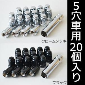 MKWホイール専用ナットセット 5穴車用 20個 1台分 ※ホイールを含まない単体注文は別途送料|tire1ban