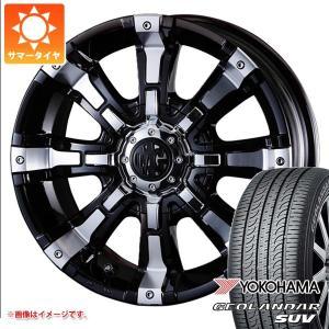 サマータイヤ 225/60R17 99H ヨコハマ ジオランダーSUV G055 & MG ビースト 7.0-17 タイヤホイール4本セット