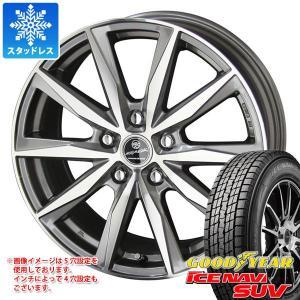 スタッドレスタイヤ グッドイヤー アイスナビ SUV 235/55R18 100Q & スマック バサルト 7.5-18|tire1ban
