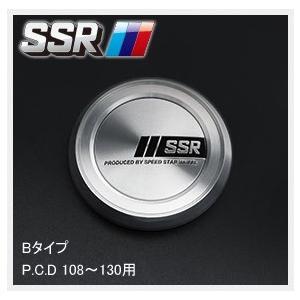 4個(1台分) SSR アルミレーシング キャップ  (Bタイプ:PCD 108〜130用) センターキャップ 【代金引換利用不可】|tire1ban
