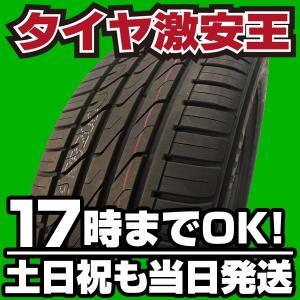 235/50R18 新品サマータイヤ AUTOGREEN SSC5