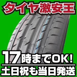 225/40R19 新品サマータイヤ HAIDA HD927 225/40/19|tire
