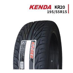 ケンダ KENDA KR20 195/55R15 新品サマータイヤ