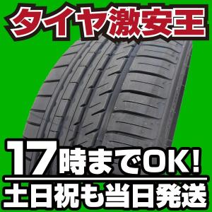 215/35R19 新品サマータイヤ KINFOREST KF550 215/35/19|tire