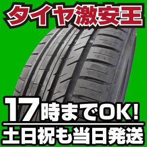 215/40R18 新品サマータイヤ KINFOREST KF550