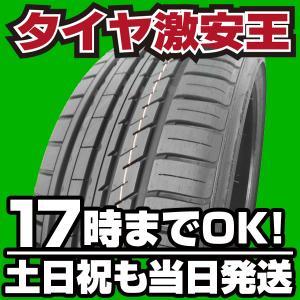 225/40R19 新品サマータイヤ KINFOREST KF550 225/40/19|tire