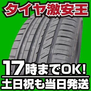 245/35R20 新品サマータイヤ KINFOREST KF550|tire