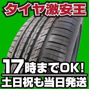 245/45R19 新品サマータイヤ KINFOREST KF550 245/45/19|tire