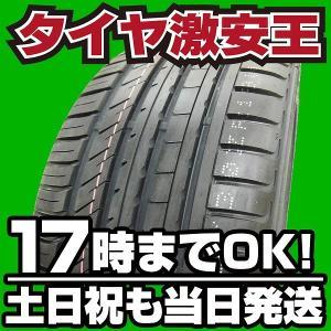 275/30R19 新品サマータイヤ KINFOREST KF550 275/30/19|tire