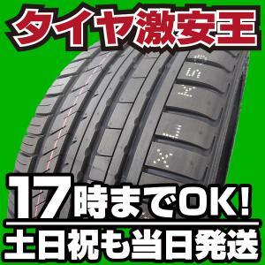 275/35R19 新品サマータイヤ KINFOREST KF550 275/35/19|tire