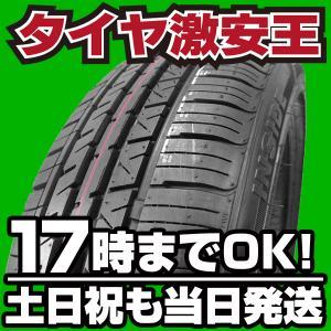 165/55R14 新品サマータイヤ KF ENERGY KFE330