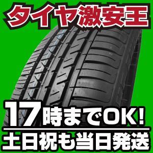 165/55R15 新品サマータイヤ KF ENERGY KFE330