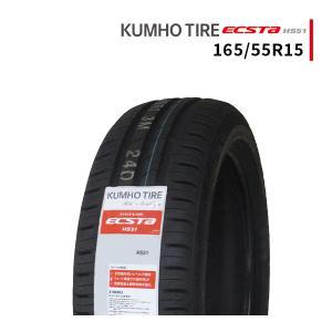 165/55R15 新品サマータイヤ KUMHO ECSTA HS51