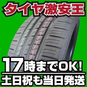 215/35R19 新品サマータイヤ ROADCLAW RH660 215/35/19|tire