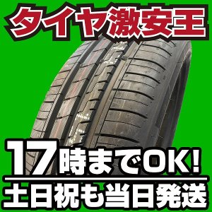 155/55R14 新品サマータイヤ ROADCLAW RP570