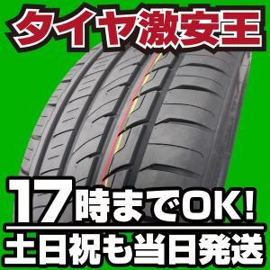 225/35R19 新品サマータイヤ RAPID P609 225/35/19|tire
