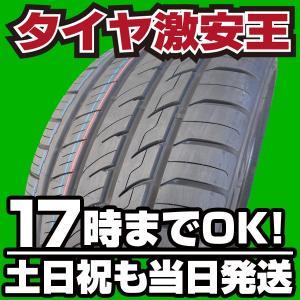 275/30R19 新品サマータイヤ RAPID P609 275/30/19|tire