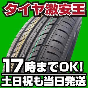 195/60R15 新品サマータイヤ SUNEW BW380
