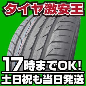 275/30R19 新品サマータイヤ THREE-A P606 275/30/19|tire