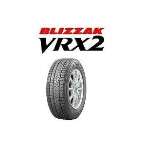 2017年製 スタッドレスタイヤ ブリヂストン ブリザック BLIZZAK VRX2 195/65R...