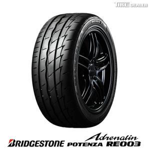 BRIDGESTONE 225/45R18 95W XL POTENZA Adrenalin RE003 ブリヂストン ポテンザ アドレナリン