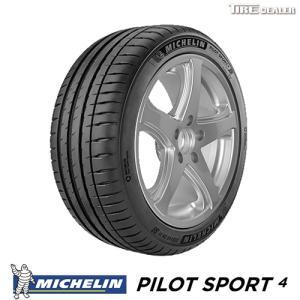ミシュラン 225/40R18 92Y XL ST MICHELIN PS4 PILOT SPORT...