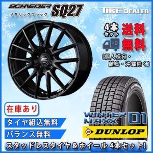 シュナイダー SQ27 15インチ 6.0J ...の関連商品2