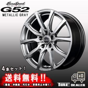 ユーロスピード G52 15インチ 6.0J P.C.D:100 5穴 インセット:45 メタリックグレー アルミホイール4本セット カローラスポーツ プリウス 等に|タイヤディーラー