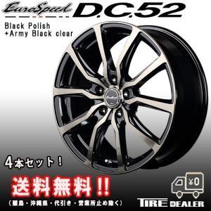ユーロスピード D.C.52 15インチ 6.0J P.C.D100 5穴 インセット45 ブラックポリッシュアーミーブラッククリア アルミホイール4本セット プリウス 等に|タイヤディーラー