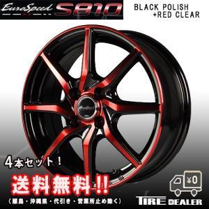 ユーロスピード S810 15インチ 4.5J P.C.D:100 4穴 インセット:45 ブラックポリッシュ+レッドクリア アルミホイール4本セット ハスラー 軽カー 等に|タイヤディーラー