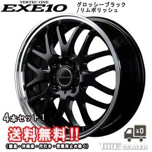 ヴァーテックワン EXE10 14インチ 4.5J P.C.D:100 4穴 インセット:45 グロッシーブラック リムポリッシュ アルミホイール4本セット ムーヴ 軽カー 等に|タイヤディーラー