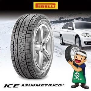 (2016年製)ピレリ ICE ASIMMETRICO アイス アシンメトリコ 175/65R15 84Q スタッドレスタイヤ