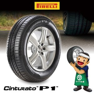 2016年製 ピレリ CINTURATO P1(チントゥラート P1)215/45R17 91W XL サマータイヤ