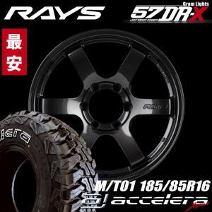 タイヤホイールセット 185/85R16 M/T01 ホワイトレター グラムライツ 57DR-X オ...